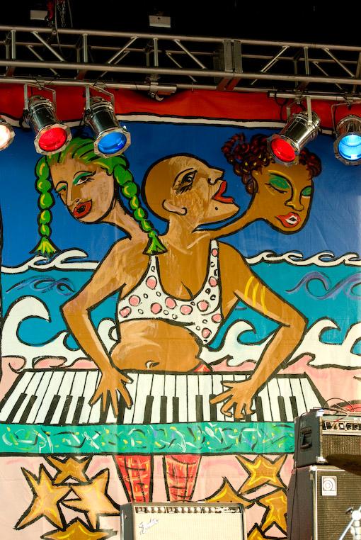 Siren Music Festival 2008