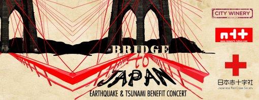City Winery Bridge To Tokyo