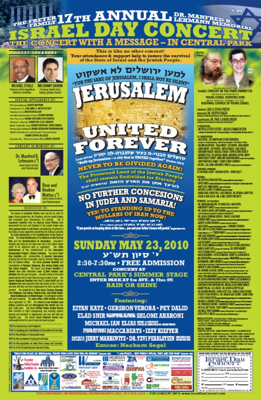 17th Annual Israel Day Concert