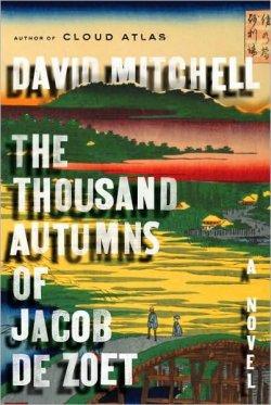 Life - David Mitchell