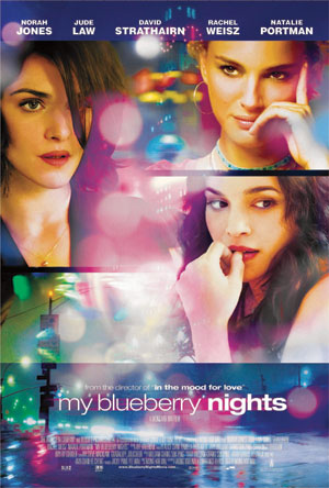 My Blueberry Nights E-card