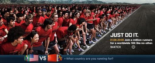Nike + Human Race