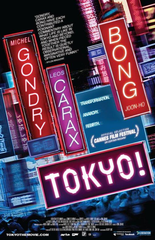 Tokyo! The Movie